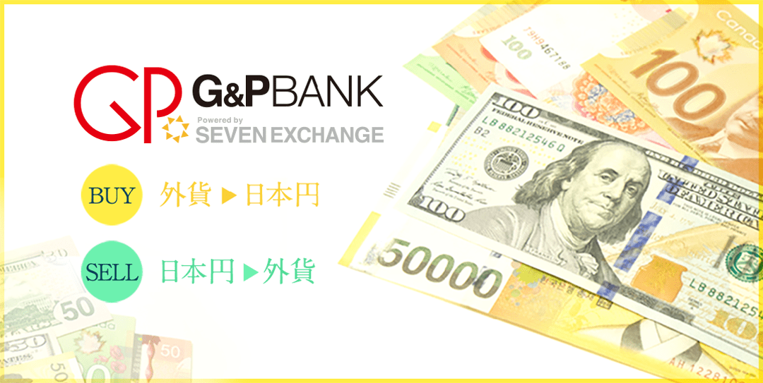 G&P BANK Exchange